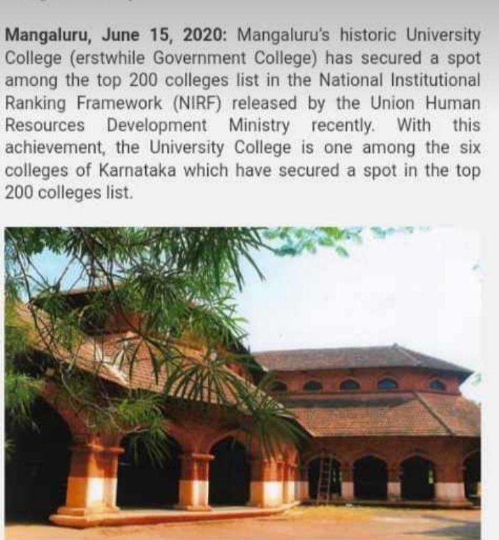 UG Kannada Syllabus | Bangalore University